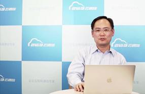 【视频】产品讲解:企业邮箱