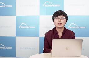 【视频】产品讲解:视频会议