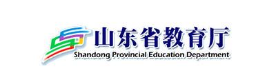 263解决方案-山东省教育厅